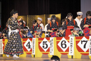 photograph:All Japan Wanko Soba Contest