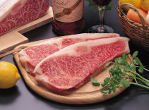photograph:Japanese beef