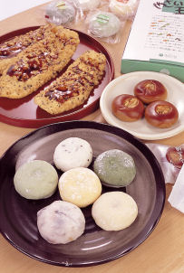 photograph:Japanese Sweets