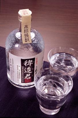 photograph:shochu (a distilled spirit)